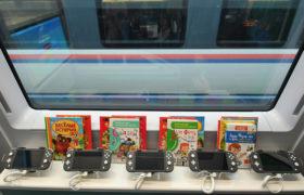 Поезда «Сапсан» оснастят приставками Nintento и детскими книжками